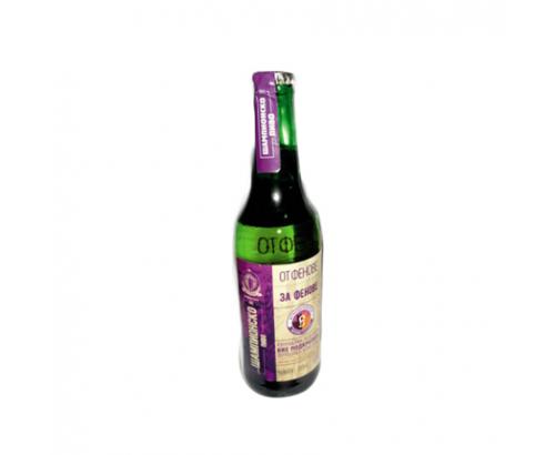 Бира Шампионско Пиво 330мл