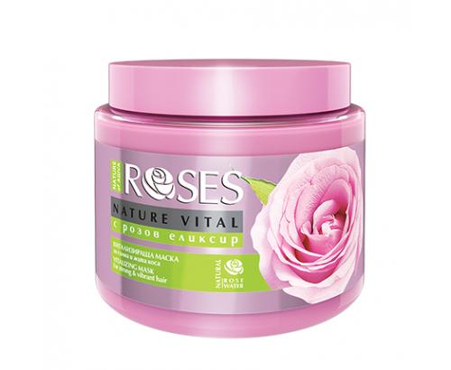 Маска за коса Агива 500мл Розов елексир