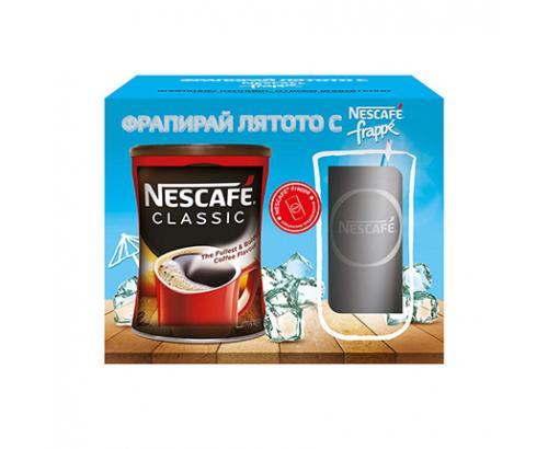 Кафе Нескафе Класик 250г + Фрапе чаша