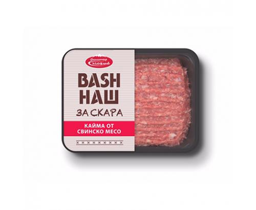 Кайма от свинско месо Баш Наш Димитър Маджаров 500г