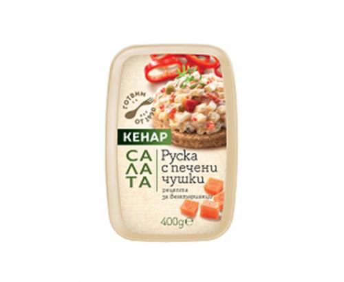 Руска салата Кенар 400г Шунка и печени чушки