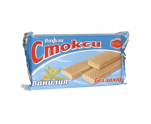 Вафли Стокси 150г ванилия