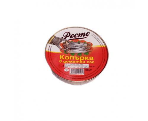 Копърка Ресто 160г Доматен сос