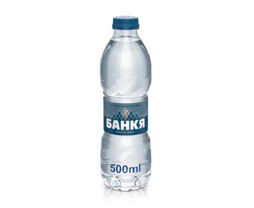 Минерална вода Банкя 500мл
