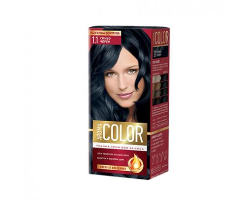 Боя за коса Арома Колор 1.1 Синьо Черен