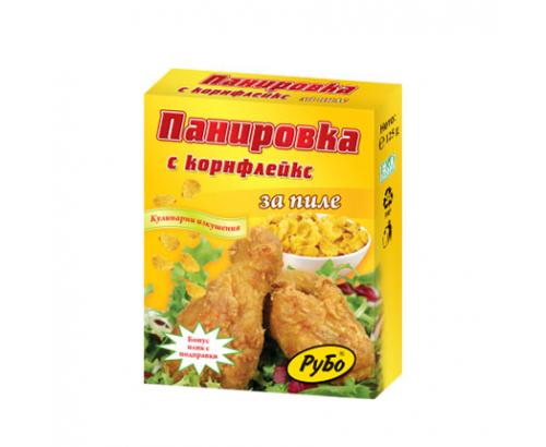 Панировка с корнфлейкс Рубо 125г За пиле