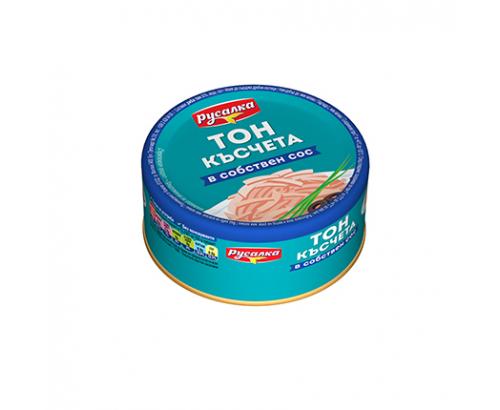 Риба Тон късчета Русалка 160г Собствен сос