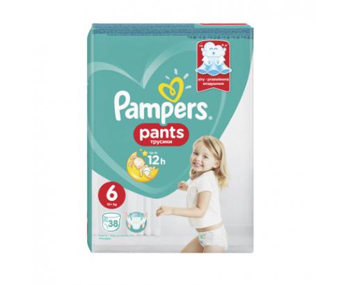 Бебешки пелени Памперс Пантс XL 38бр