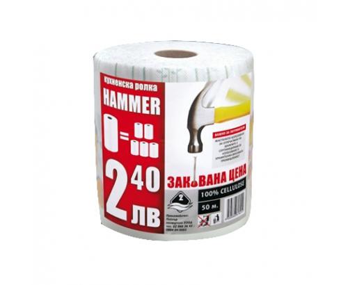 Кухненска ролка Хамър 50м