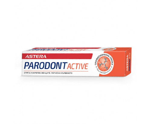 Паста за зъби Астера Парадонт 75мл Актив