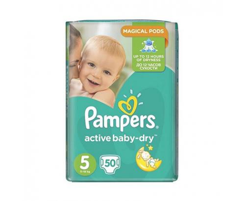 Бебешки пелени Памперс 50бр Туистър Джуниър