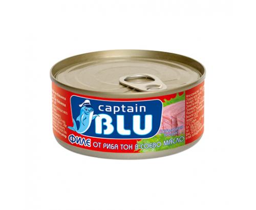 Риба Тон филе Кептън Блу 160г Растително масло