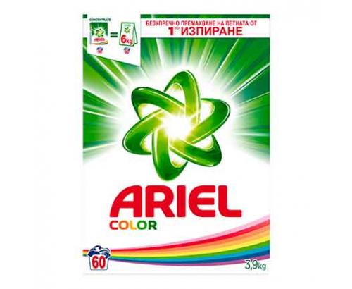 Прах за пране Ариел 60 пранета Цветно