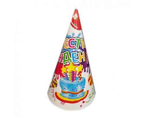 Картонени шапки за рожден ден 10бр