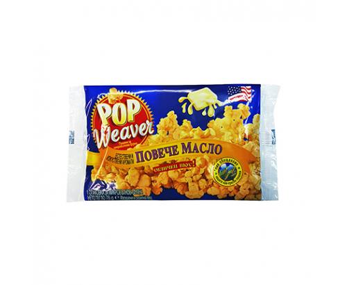 Пуканки за микровълнова Поп Уивър 78г Масло