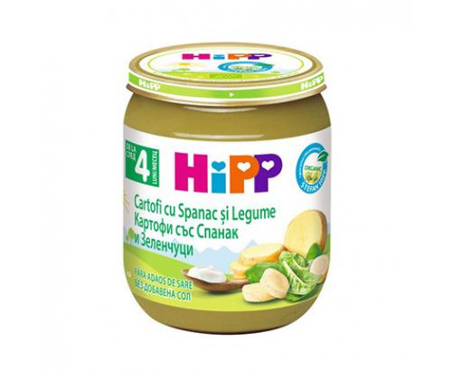 Био пюре Хип 125г Картофи със спанак, зеленчуци и сметана