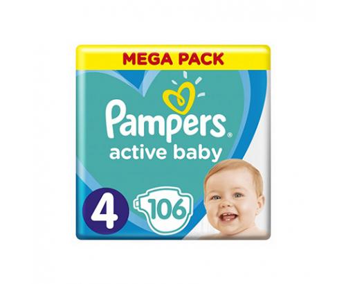 Бебешки пелени Памперс 106бр 9-14кг