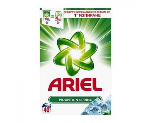 Прах за пране Ариел 2,6кг Планинска пролет