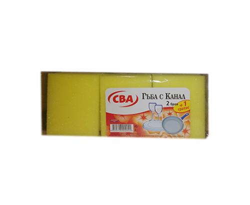 Домакинска гъба CBA 2+1бр С канал