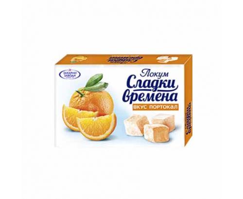 Локум Сладки времена 140г Портокал