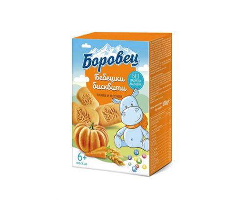 Бебешки бисквити Боровец 100г С тиква и морков
