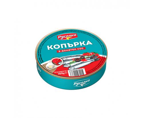 Копърка в доматен сос Русалка 160г