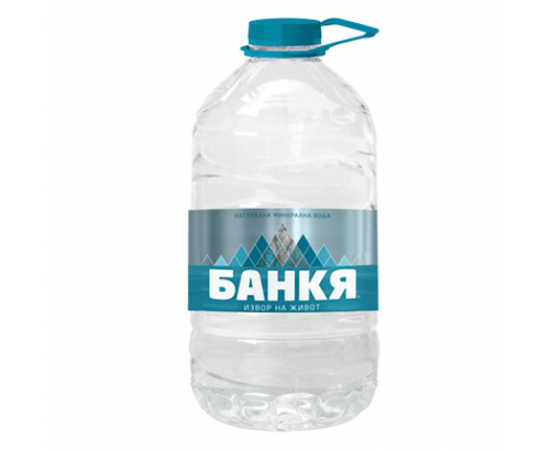Минерална вода Банкя 10л