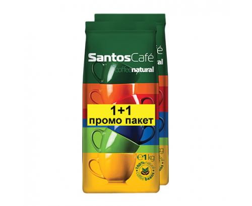 Кафе на зърна Сантос Натурал 2х1кг