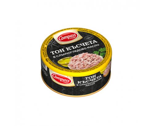 Риба тон Компас 150г Късчета в слънчогледово масло