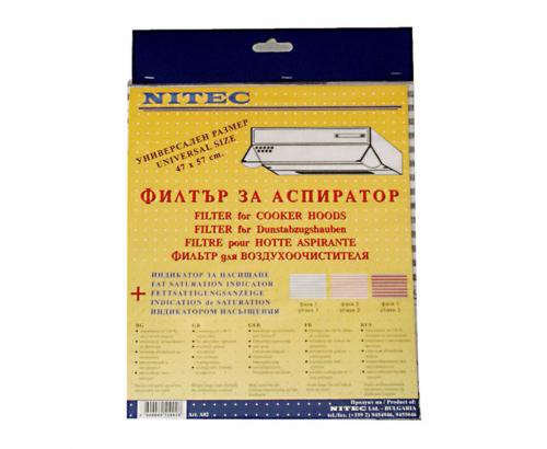 Филтър за аспиратор Нитек с индикатор А02