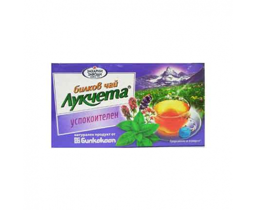 Билков чай Лукчета 20бр Успокоителен