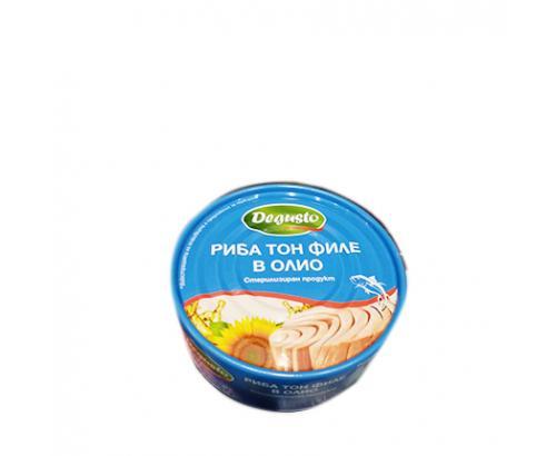 Риба тон Дегусто 160г Филе в слънчогледово масло