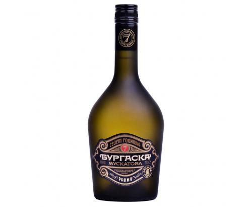 Ракия Бургаска 700мл Мускатова отлежала 7г