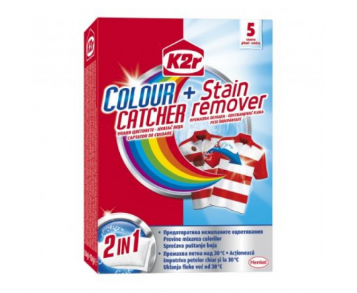 Цветоулавящи кърпички K2R 5бр