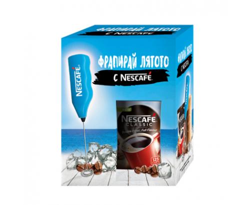 Разтворимо кафе Нескафе 250г + Фрапе миксер