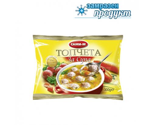 Топчета за супа Сами-М 300г