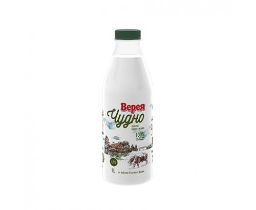 Прясно мляко Верея Чудно 1,7% 1л