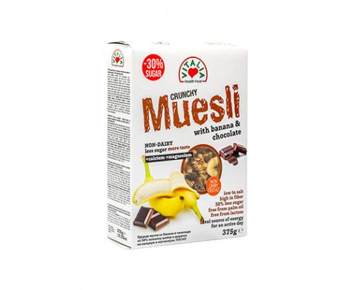 Мюсли Виталия 375г Банан и шоколад